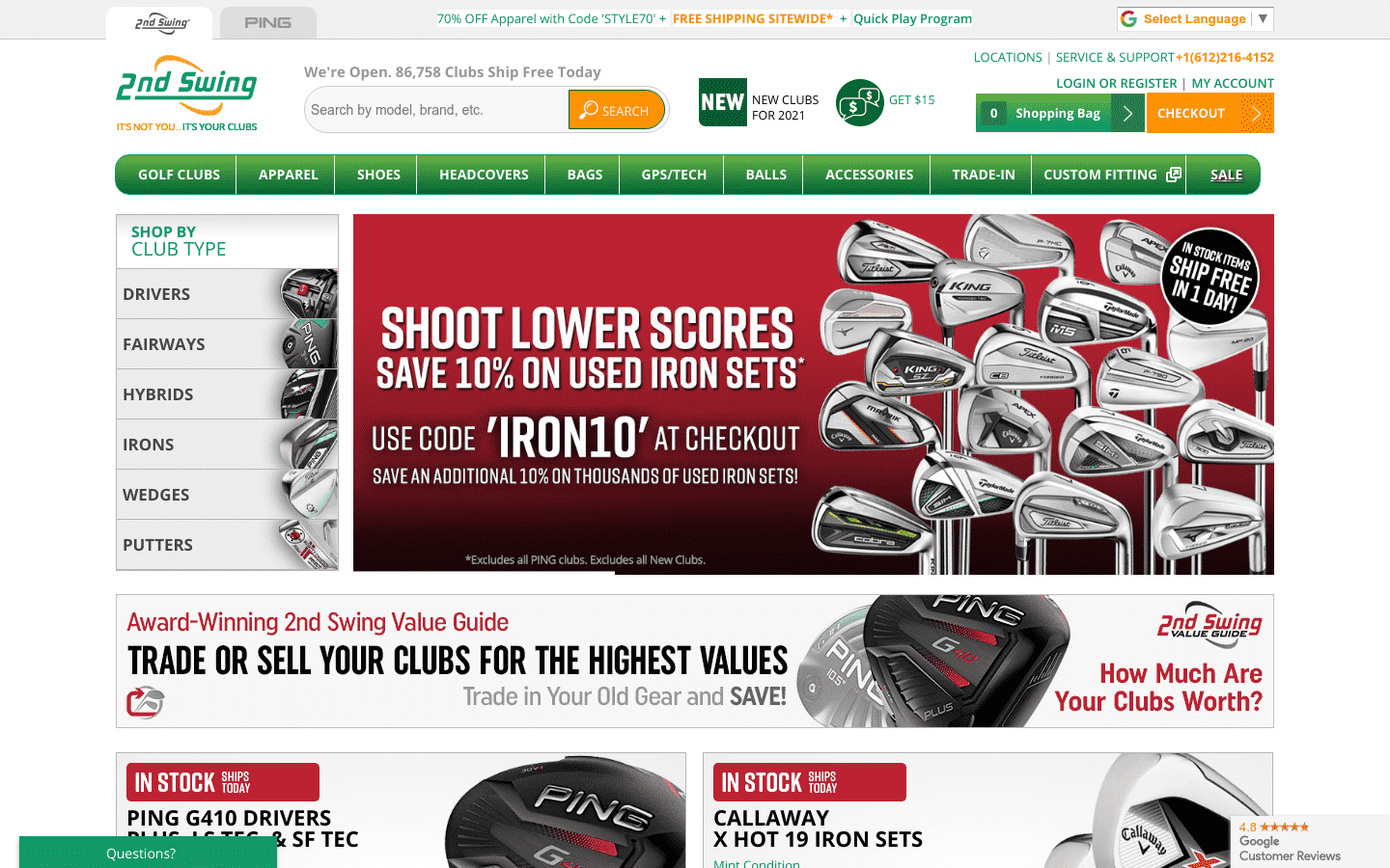 2nd Swing Golf reviews and complaints