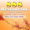 888 Chinese Restaurant