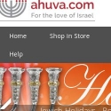 Ahuva reviews and complaints
