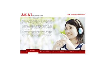Akai reviews and complaints