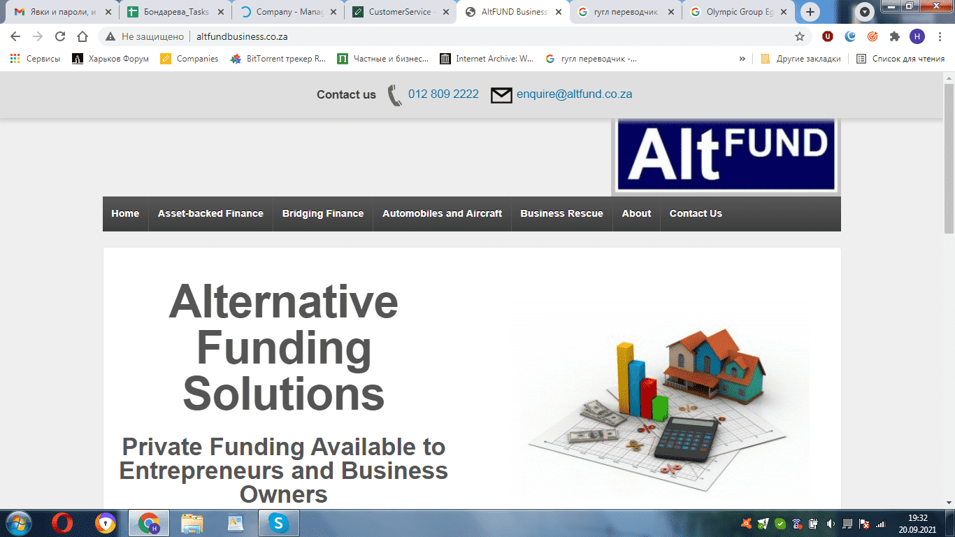 Altfund reviews and complaints