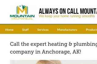 Always On Call Mountain Mechanical reviews and complaints