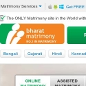 Bharat Matrimony reviews and complaints