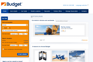 Budget Rent A Car reviews and complaints
