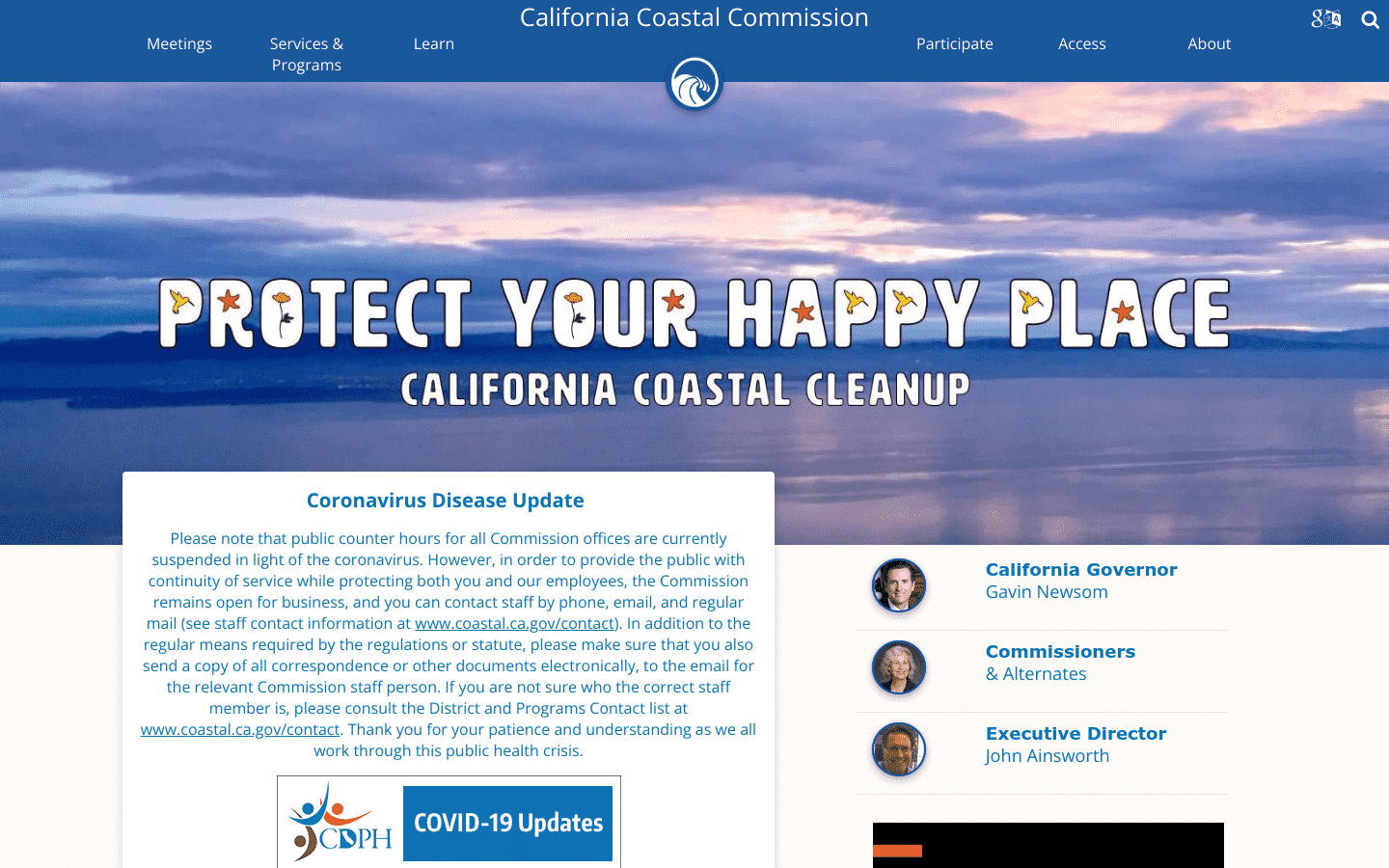 California Coastal Commission reviews and complaints