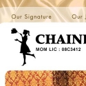 Chaindra Maid Agency