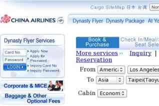China Airlines reviews and complaints