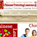 ChineseTutoringLessons