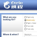 Ctrip reviews and complaints