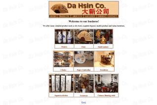 Da Hsin reviews and complaints