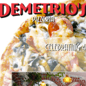 Demetrios Pizzeria reviews and complaints