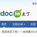 Docin reviews and complaints