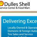 Dulles Shell Service Center