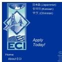 Educational Consortium Institute reviews and complaints