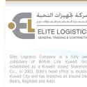 Elite Logistics Company