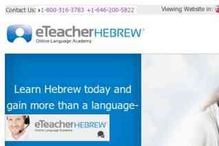 Eteacher Hebrew reviews and complaints