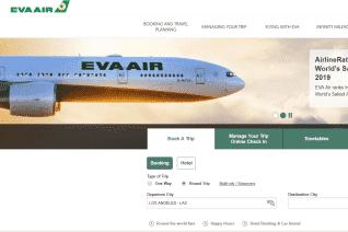 EVA AIR reviews and complaints