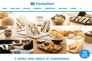 FamilyMart Malaysia reviews and complaints