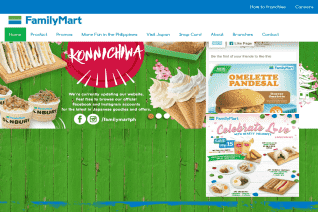 FamilyMart Philippines reviews and complaints