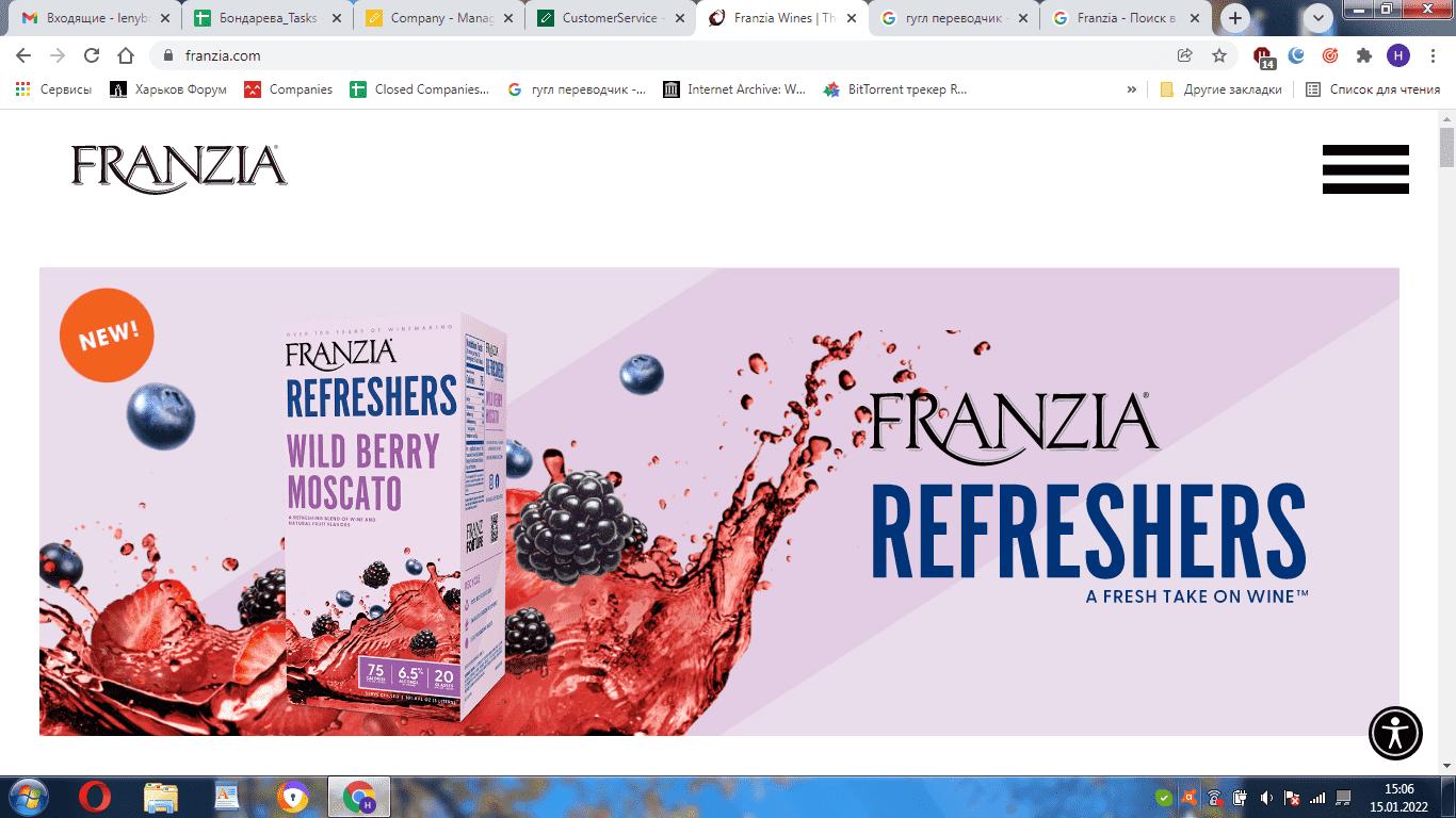Franzia reviews and complaints