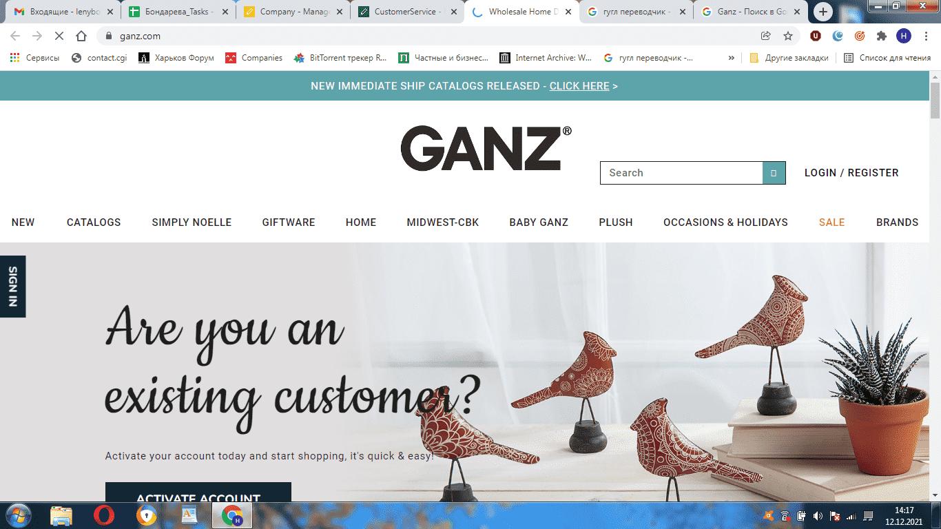 Ganz reviews and complaints