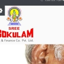 Gokulam Chits reviews and complaints