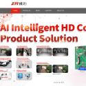 Hangzhou Xiongmai Technology reviews and complaints