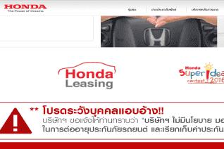 Honda Thailand reviews and complaints