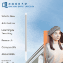 Hong Kong Baptist University reviews and complaints