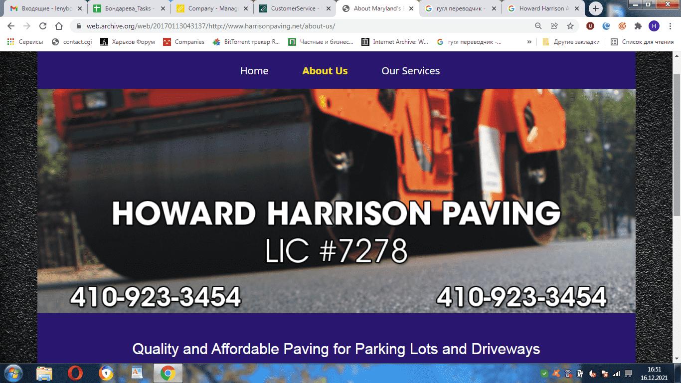 Howard Harrison Asphalt Paving reviews and complaints