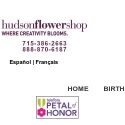 Hudson Flower Shop reviews and complaints