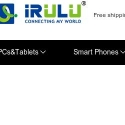 Irulu reviews and complaints