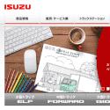 Isuzu Manufacturing Services Of America