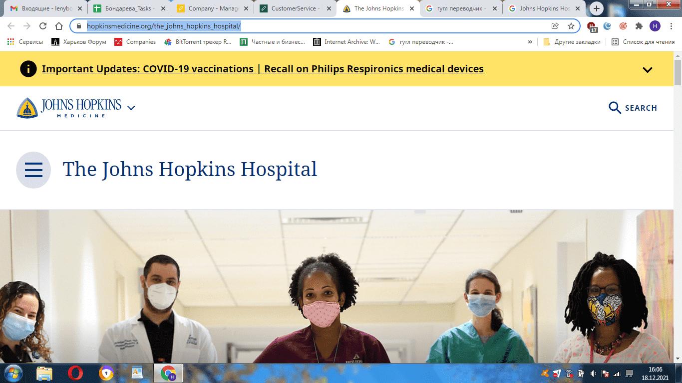 Johns Hopkins Hospital reviews and complaints