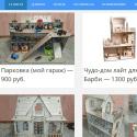 Kukoldomik33 Ru reviews and complaints