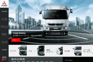 Mitsubishi Fuso reviews and complaints
