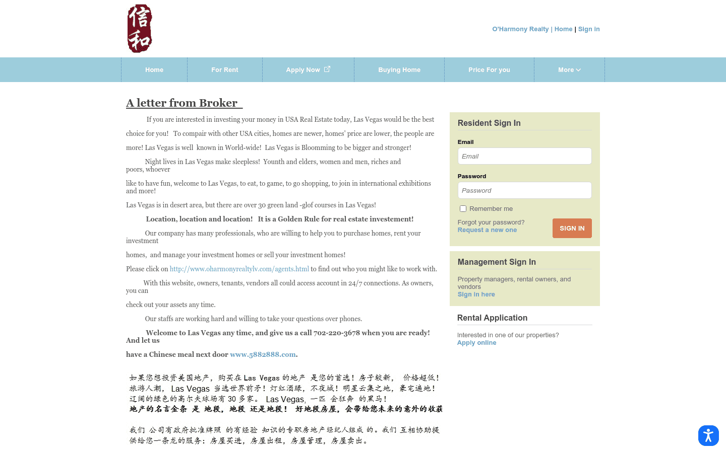 O Harmony Realty reviews and complaints