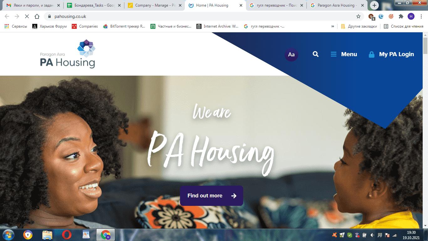 Paragon Asra Housing reviews and complaints