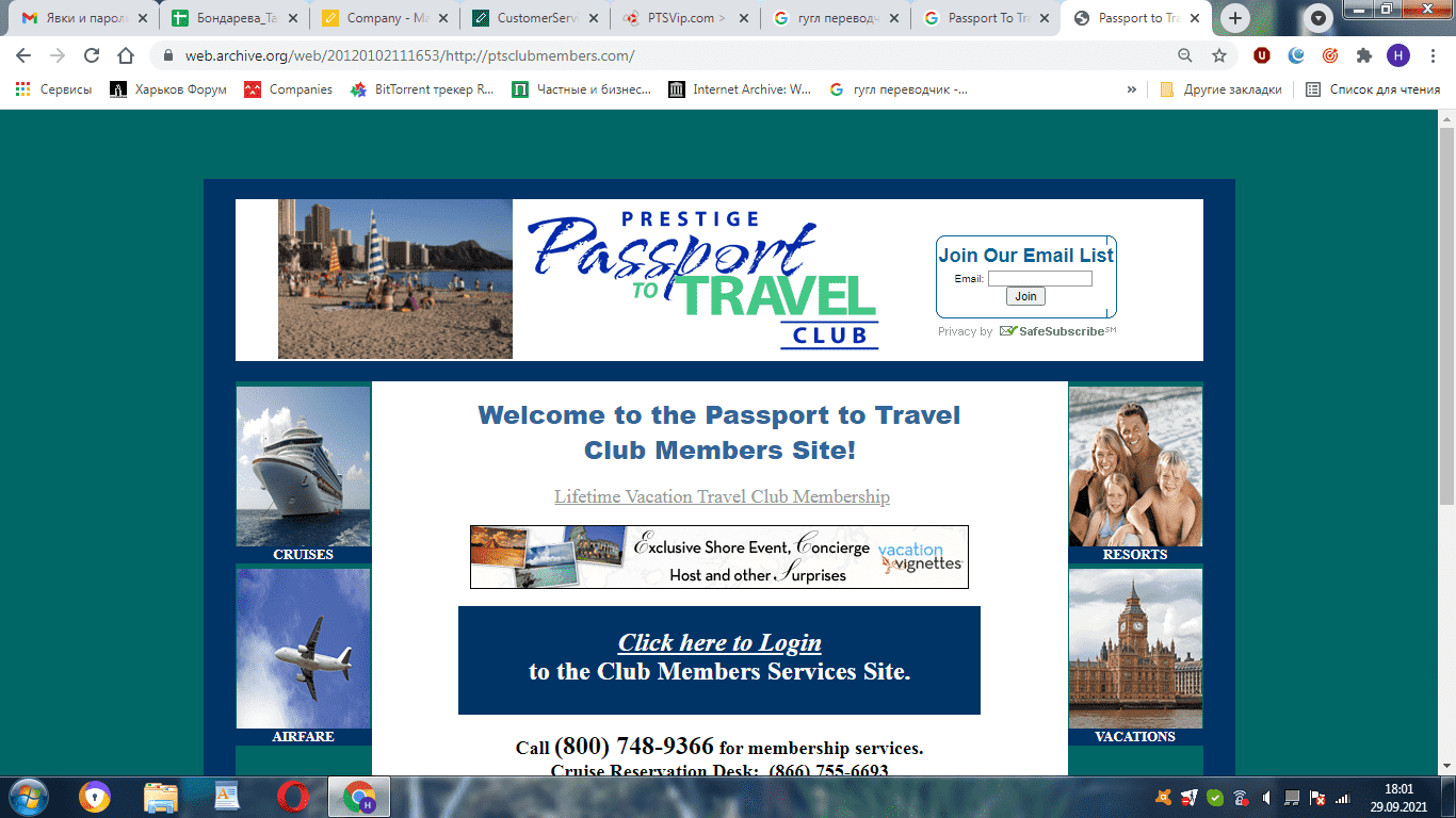 Passport To Travel reviews and complaints