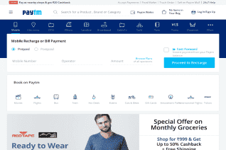 Paytm reviews and complaints