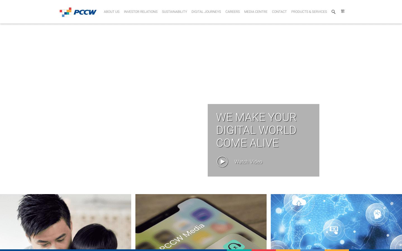 PCCW reviews and complaints