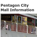 Pentagon City Mall