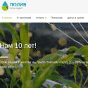 Poliv-krasnodar Ru reviews and complaints