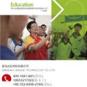 Qingdao Unique Technology reviews and complaints