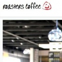 Roasters Coffee reviews and complaints