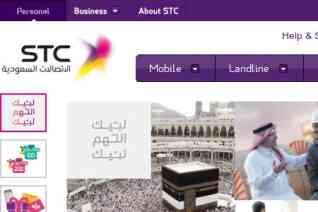 Saudi Telecom Company reviews and complaints