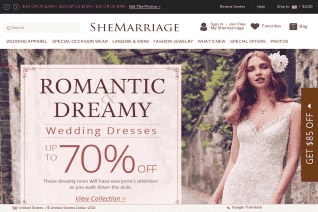 SheMarriage reviews and complaints