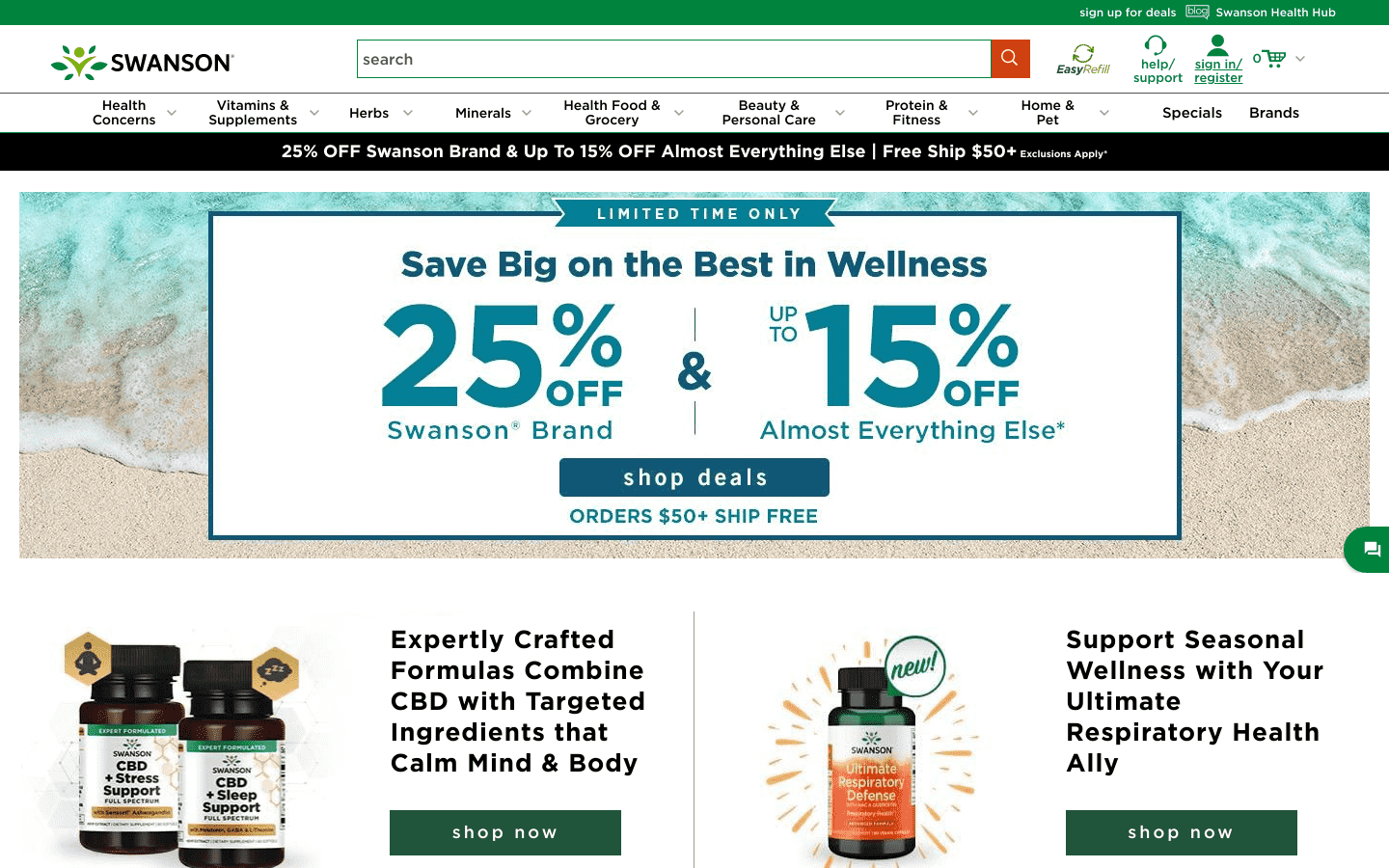 Swanson Health Products reviews and complaints