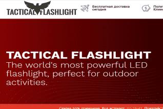 Tactical Flashlight Shop reviews and complaints