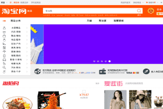 Taobao reviews and complaints
